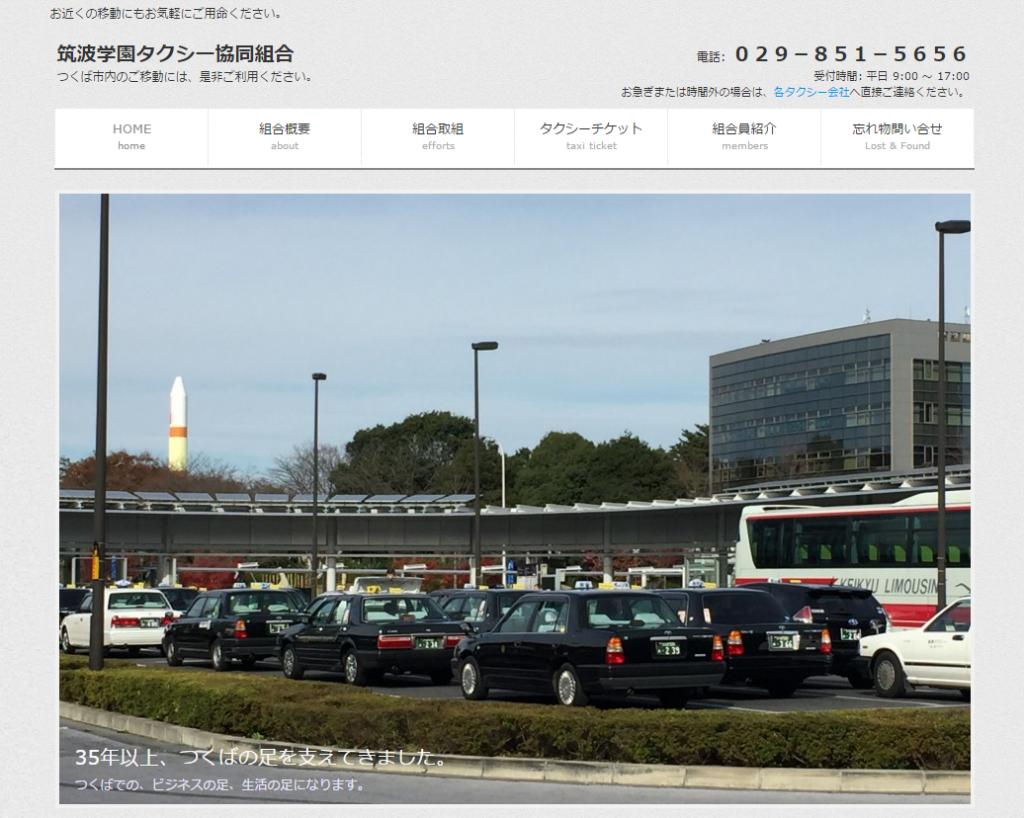 gakuen_new